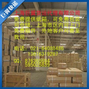 Shanghai Juyi agent express national chemical products international express DHL FEDEX express